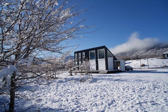 Hermosa Casa de Montaña Malalcahuello